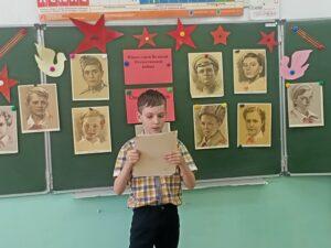 Внеклассное мероприятие «Юные герои Великой Отечественной войны»