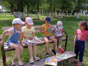 """Мероприятие в летнем лагере """"Книга – наш друг"""""""