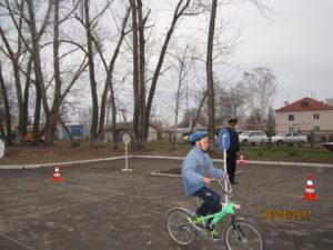 Конкурс «Фигурное вождение велосипеда»