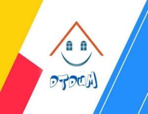 Логотип Дворец творчества детей и молодежи г.о. Сызрань
