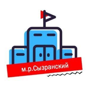 Логотип Центр внешкольной работы Сызранского района